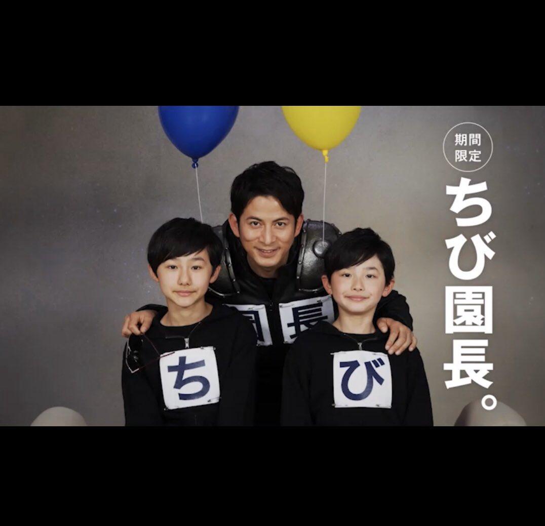 Jr 伊藤 ジャニーズ 兄弟 関西