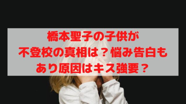 広報 官 年齢 山田
